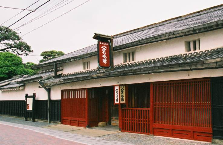 the photo of Yakumo Honjin Residence